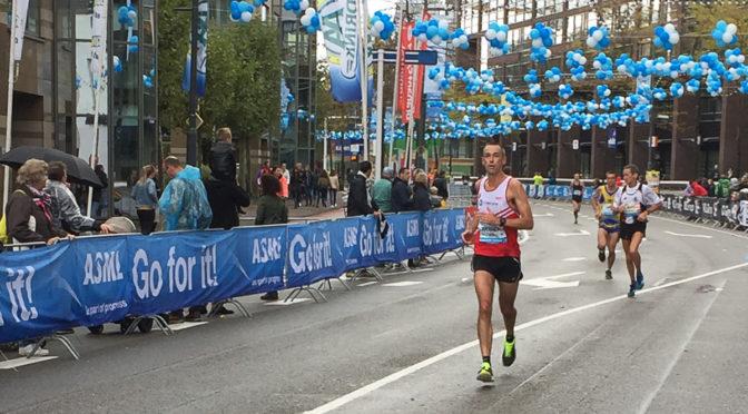 """Marathon Eindhoven 2017 in 2u56'31"""""""